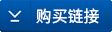 https://detail.1688.com/offer/557200094218.html?spm=a2615.2177701.autotrace-offerGeneral.1.1ada6b69djp3zM